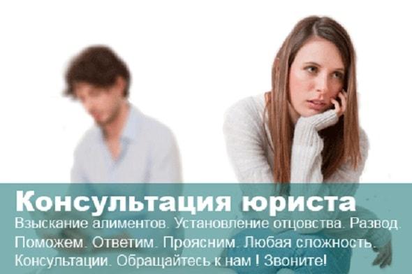 семейный адвокат консультация онлайн выглядел совершенно